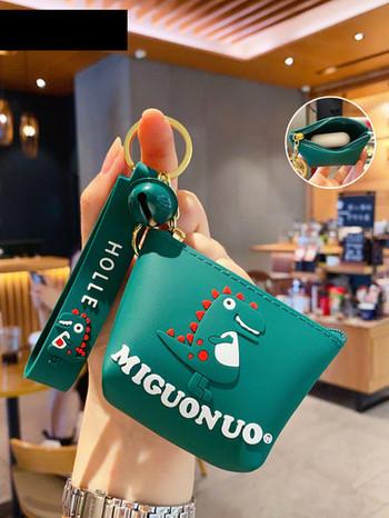 Καθημερινό γυναικείο πορτοφόλι με φερμουάρ σε πράσινο χρώμα