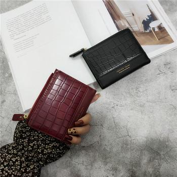 Νέο μοντέλο γυναικείο έκο δερμάτινο πορτοφόλι με φερμουάρ και επιγραφή