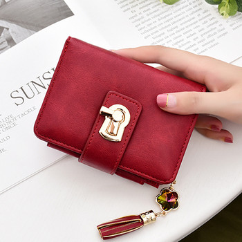 Μικρό γυναικείο πορτοφόλι με μεταλλικό κούμπωμα