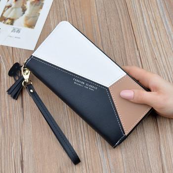 Μεγάλο γυναικείο πορτοφόλι από έκο δέρμα με  φερμουάρ