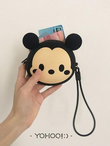 Μικρό τρισδιάστατο πορτοφόλι