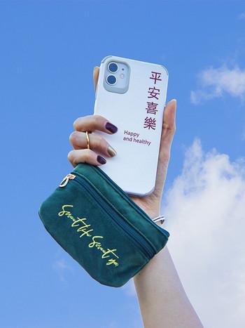 Υφασμάτινο πορτοφόλι με κέντημα