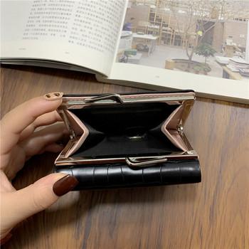 Γυναικείο έκο δερμάτινο πορτοφόλι με μεταλλικό κούμπωμα και επιγραφή