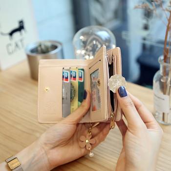 Γυναικείο μικρό πορτοφόλι κατασκευασμένο από έκο δέρμα με μεταλλικό στοιχείο