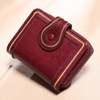 Μοντέρνο γυναικείο πορτοφόλι με κέντημα και τσέπη με κέρματα