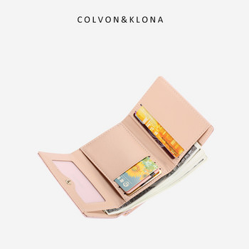Γυναικείο μικρό πορτοφόλι κατασκευασμένο από έκο δέρμα με τσέπη με κέρματα