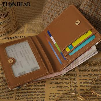 Μικρό δερμάτινο πορτοφόλι με ένα απλικέ αρκουδάκι