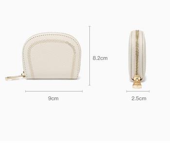 Νέο γυναικείο πορτοφόλι μικρό μοντέλο από οικολογικό δέρμα - αρκετά μοντέλα