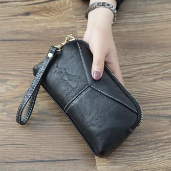 Έκο δερμάτινο πορτοφόλι νέο μοντέλο με φερμουάρ