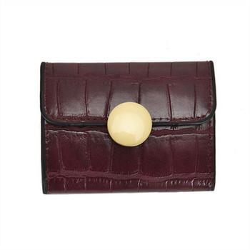 Μικρό έκο δερμάτινο πορτοφόλι με μεταλλικό κούμπωμα