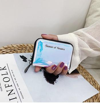Νέο μοντέλο γυναικείο πορτοφόλι με φερμουάρ
