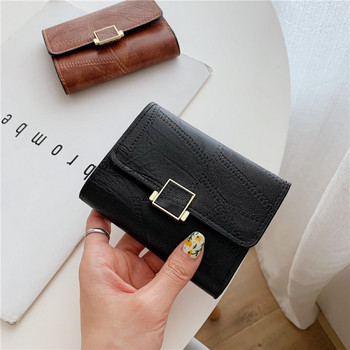 Γυναικείο μικρό έκο δερμάτινο πορτοφόλι με μεταλλική στερέωση