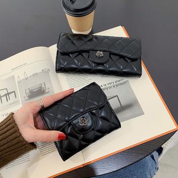 Γυναικείο έκο πορτοφόλι νέου μοντέλου από τεχνητό δέρμα - δύο μεγέθη