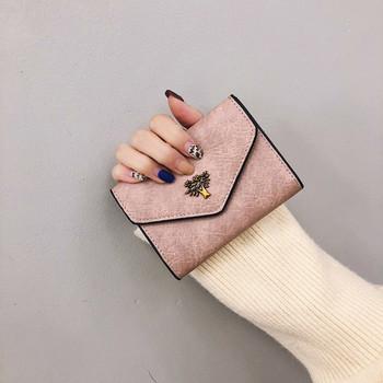 Γυναικείο πορτοφόλι νέου μοντέλου από έκο δέρμα - τρία χρώματα