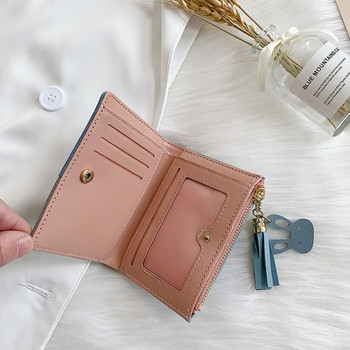 Γυναικείο έκο δερμάτινο πορτοφόλι με φούντα σε διάφορα χρώματα