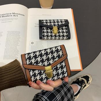 Μοντέρνο γυναικείο πορτοφόλι με κούμπωμα σε δύο χρώματα