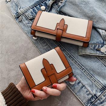 Γυναικείο οικολογικό δερμάτινο πορτοφόλι - δύο μοντέλα