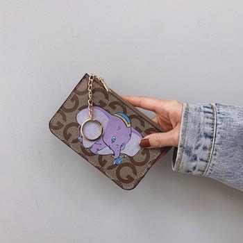 Γυναικείο πορτοφόλι με μεταλλική αλυσίδα και φερμουάρ σε καφέ χρώμα