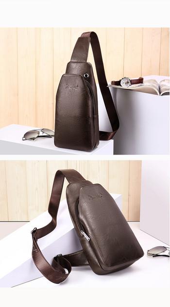 Модерна мъжка чанта за рамо от изкустена кожа