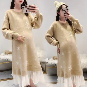 Ежедневна дамска коледна рокля подходяща за бременни