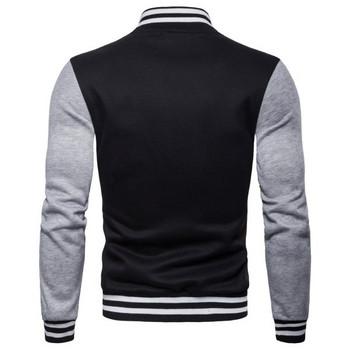 Ανδρικό φούτερ κλασικό μοντέλο με κουμπιά και τσέπες
