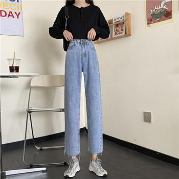 Ευρύ μοντέλο γυναικεία τζιν με σκισμένα μοτίβα - ψηλή μέση