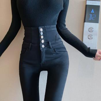 Γυναικεία τζιν με ψηλή μέση και κουμπιά