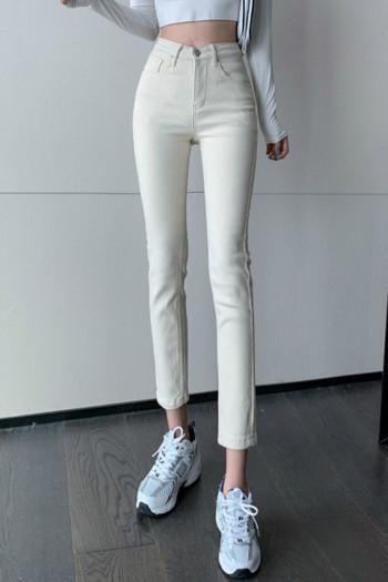 Γυναικεία τζιν casual σε λευκό και μαύρο