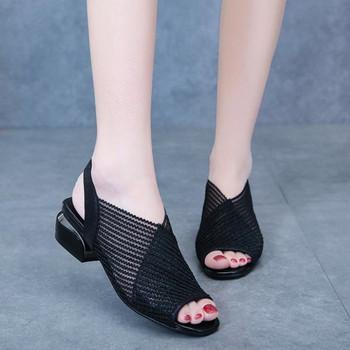 Модерни сандали от еко кожа с нисък дебел ток