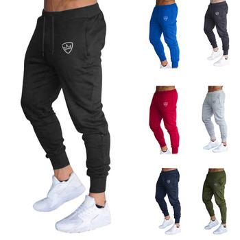 Мъжки спортен дълъг панталон с джобове