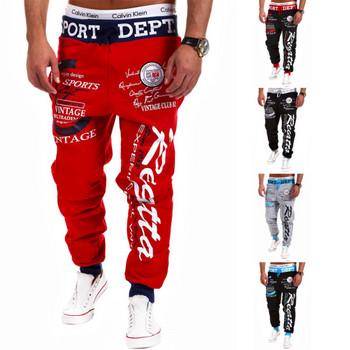 Мъжки спортен панталон с апликация и надписи