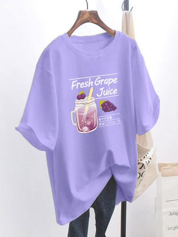 Дамска широка тениска с апликация-няколко модела