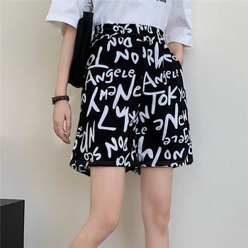 Ежедневни дамски широки  панталони с висока талия