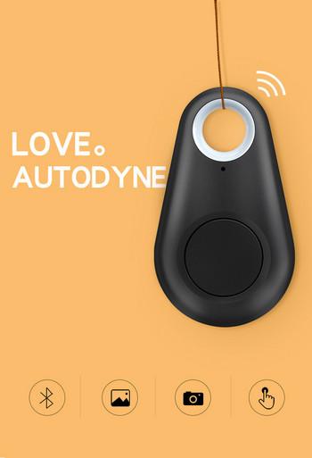 Bluetooth дистанционно управление за селфи стик