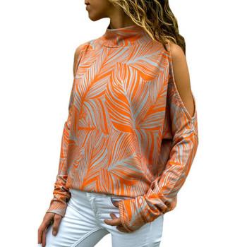 Дамска цветна блуза с дълъг ръкав и открити рамене