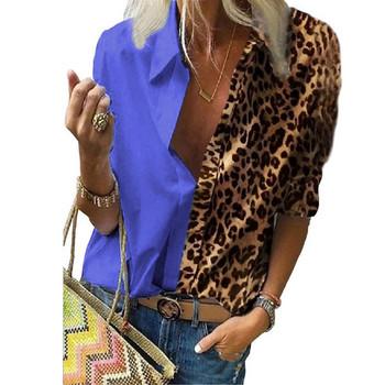 Γυναικείο φαρδύ μοντέλο πουκάμισο σε διάφορα μοντέλα με λεοπάρδαλη τύπωμα- υπερ μεγέθη