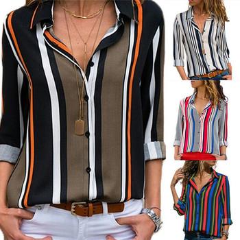 Дамска риза на райе в интересни комбинации от свежи цветове