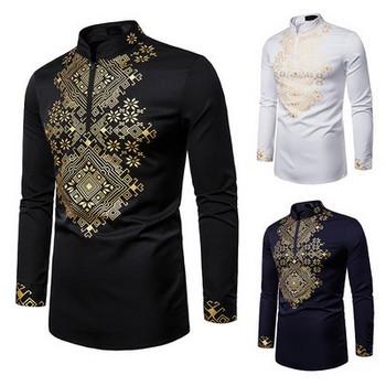 Μοντέρνο ανδρικό πουκάμισο μοντέλο με μοτίβο