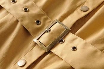 Καθημερινή ολόσωμη  φόρμα με ζώνη και τσέπες