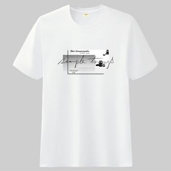 Мъжка модерна тениска с щампа и къс ръкав
