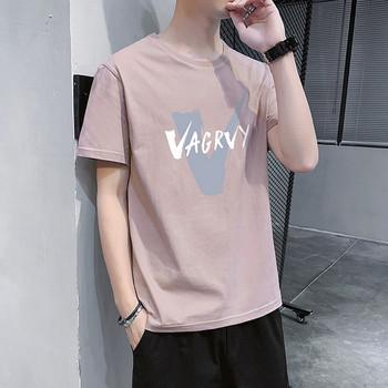Мъжка тениска с надпис и овално деколте