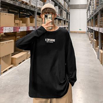 Мъжка блуза с надпис - широк модел