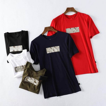 Пролетно-лятна тениска с къс ръкав за мъже