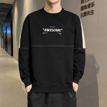 Мъжка ежедневна блуза с надпис и дълги ръкави