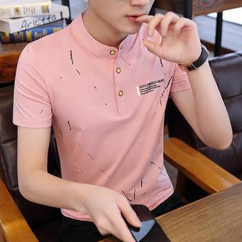Ежедневна мъжка блуза с ниска яка и копчета