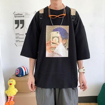 Мъжка ежедневна тениска с щампа и овално деколте