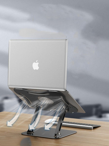 Преносима метална стойка за лаптоп