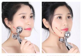 Χειροκίνητος κυλινδρικός τύπος μασάζ για πρόσωπο και σώμα