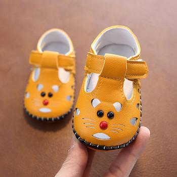 Бебешки сандали от еко кожа с 3D декорация - унисекс модел