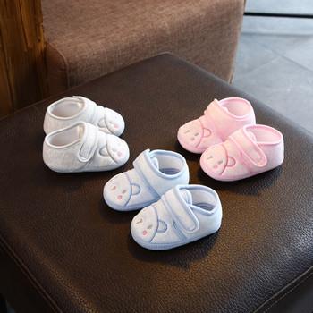 Бебешки меки буйки за момчетата и момичета